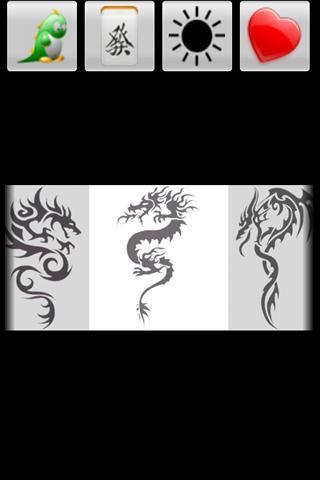 Tattoo trend ideas arabic tattoo generator for Arabic lettering tattoo generator